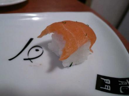 | Фото-3859 | суши, роллы, сашими