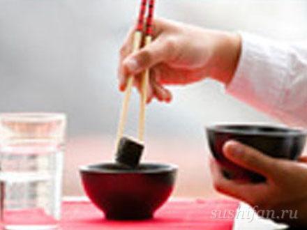 СушиХит | суши, роллы, сашими