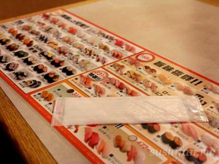 Меню | суши, роллы, сашими