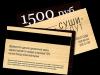 http://sushifan.ru/sites/default/files/imagecache/fotos_600/files/images/blog/1/se-bac.png
